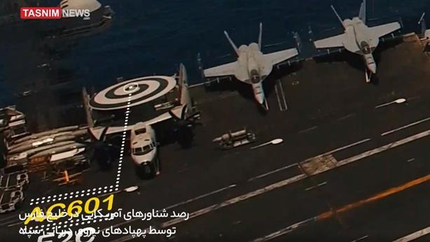 TSB Mỹ không hay biết khi cả đội UAV Iran áp sát?