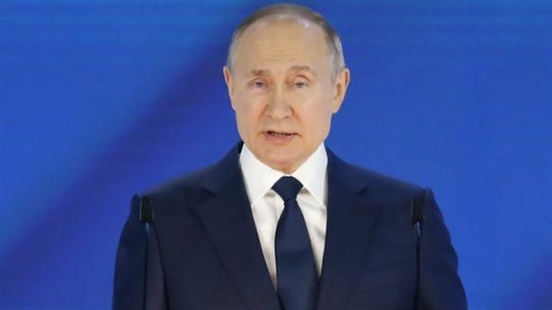 Thông điệp liên bang của ông Putin: Những lời cứng rắn