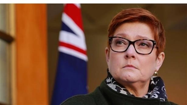 Úc rút khỏi Vành đai và Con đường, Trung Quốc chỉ trích