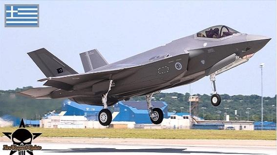 Mỹ chặn F-35 Thổ Nhĩ Kỳ, Hy Lạp bất ngờ hưởng lợi?