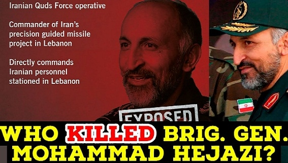 Cái chết bí ẩn của phó Tư lệnh al-Quds