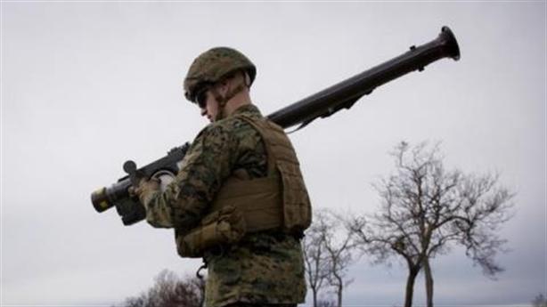 Mỹ viện trợ những gì cho Ukraine?