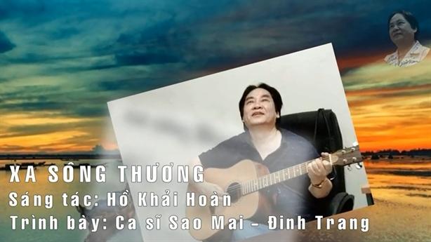 Một kỷ niệm với Nhà thơ Hoàng Nhuận Cầm!