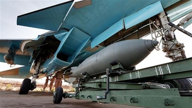 Bom Drel Nga khiến phương Tây 'lên cơn sốt'