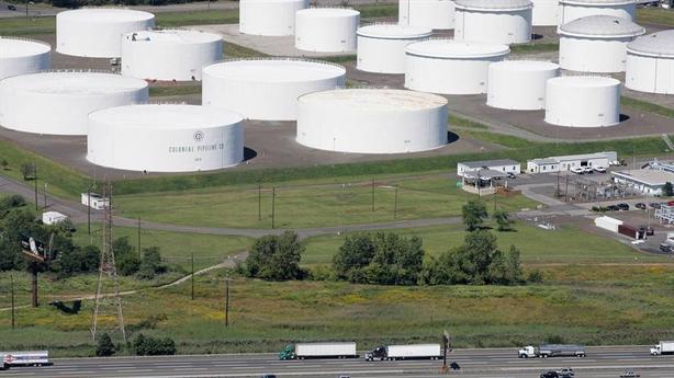 Mỹ lại cáo buộc hacker Nga tấn công ngành dầu lửa