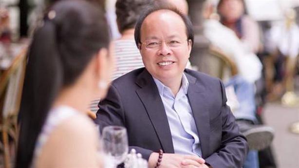 Thứ trưởng Huỳnh Quang Hải nghỉ hưu từ 1/8