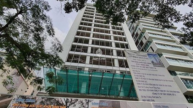 Tổng công ty Địa ốc Sài Gòn phải nộp 42 tỷ đồng