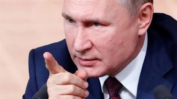 Tướng Mỹ cảnh báo kịch bản đưa Ukraine ra chọc Nga