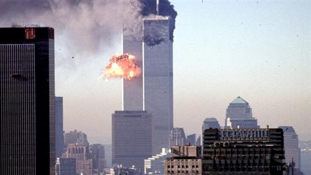 Người Mỹ bất ngờ đòi giải mật vụ 11/9 và Saudi Arabia