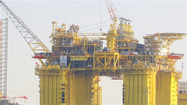 Trung Quốc sẽ khai thác khí ngoài Biển Đông: Những lo ngại...