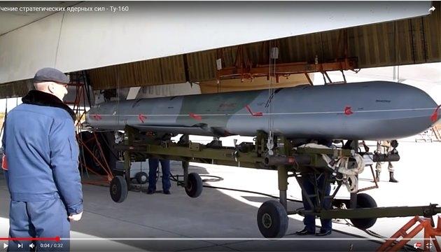 Báo Mỹ cho rằng, dù AGM-86 là tên lửa hành trình phóng từ trên không mạnh nhất của Không quân Mỹ nhưng so với tên lửa Nga, AGM-86 quá nhỏ bé. Nhận định này đưa ra sau khi phân tích những tính năng của tên lửa AGM-86 và Kh-101 của Không quân Nga.