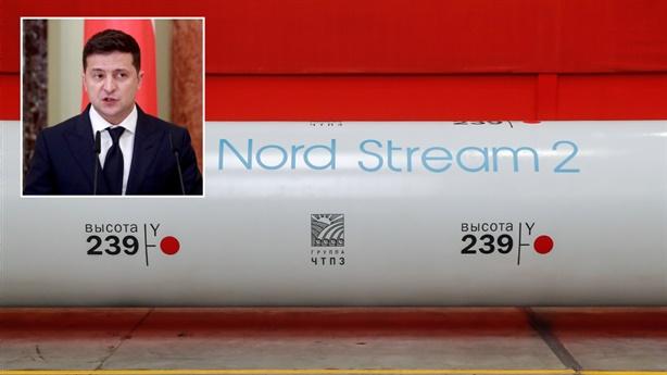 Dọa thắt ống Nord Stream-2, Ngoại trưởng Mỹ nói điều khó tin