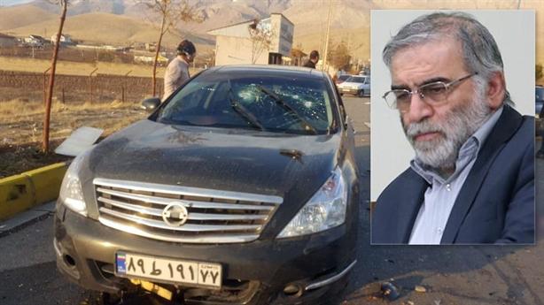 Cựu giám đốc Mossad tiết lộ hoạt động mật 'trong lòng' Iran