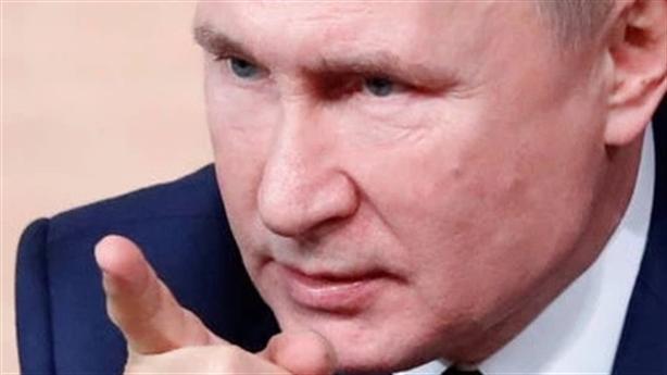 Nga cảnh báo kịch bản NATO tấn công từ Ukraine