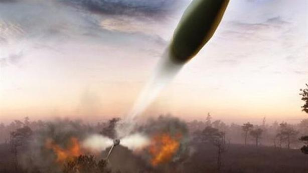 Siêu pháo tầm xa Mỹ buộc phải 'nạp đạn bằng cơm'