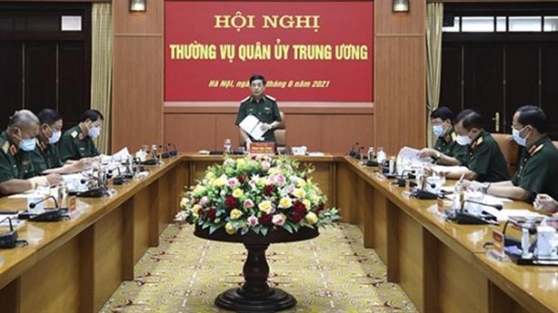 Bộ trưởng Phan Văn Giang chủ trì hội nghị Quân ủy TƯ