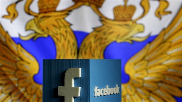 Nga có công cụ mới siết công ty công nghệ nước ngoài