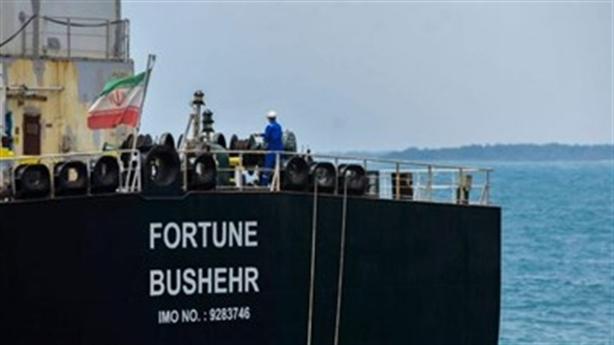 Kệ mỹ loay hoay, Iran không đàm phán lại P5+1