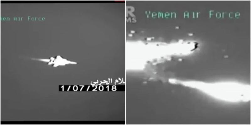 Tuyên bố được phát ngôn lực lượng Houthi, Chuẩn tướng Yahya Sare'a đưa ra sau khi lực lượng này sử dụng tên lửa đất đối không R-27T đánh chặn thành công 2 chiếc UAV trinh sát cỡ nhỏ ScanEagle của Saudi Arabia trên bầu trời tỉnh Marib.