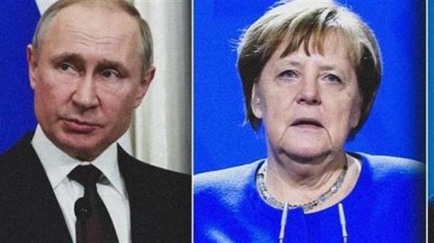 Sau thượng đỉnh Biden-Putin, Đức muốn đối thoại Nga