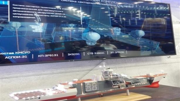 Phòng không trên hạm Nga diệt từ siêu thanh đến tàng hình