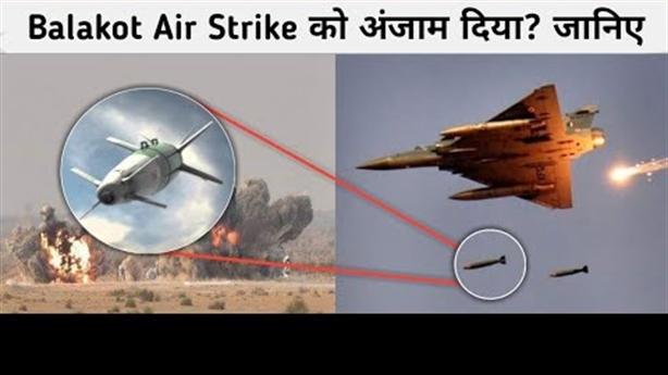 Chuyên gia Mỹ giải thích bom chính xác SPICE-2000 đánh trượt