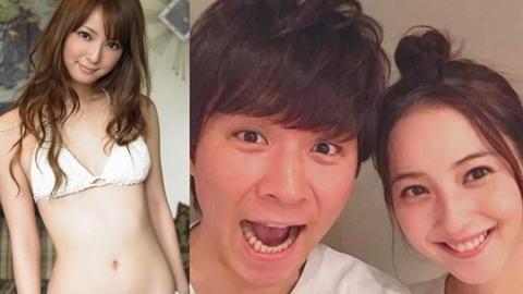 Đệ nhất mỹ nhân Nhật sắp bỏ người chồng quái đản?