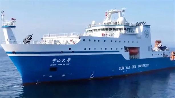 Trung Quốc điều tàu đến Biển Đông: Không để bị động...