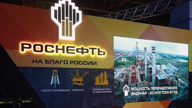 Nga phát hiện thêm mỏ khí ngưng tụ mới tại Đông Siberia
