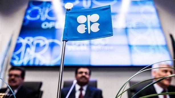 Thỏa thuận OPEC+ được thông qua, giá dầu tiếp tục tăng?