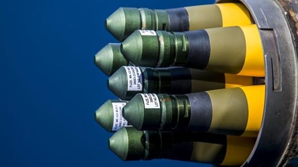 Mỹ nhập khẩu đạn thông minh đối phó Nga