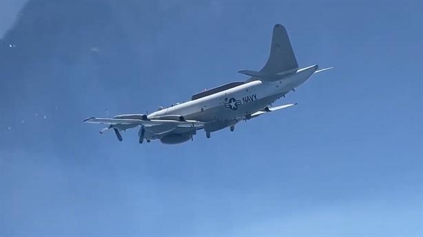 Không vào không phận Nga, EP-3E Aries có do thám được?