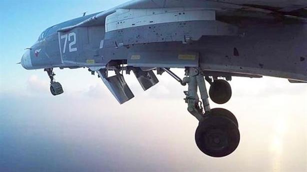 Kết thúc trận 'đấu súng' giữa Su-24M với Anh, Hà Lan