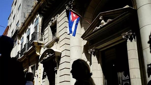 Cuba lên án kiểu cáo buộc và đe dọa của Mỹ
