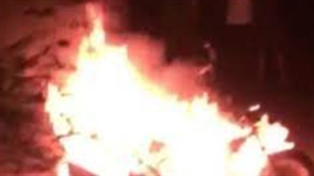 Phát hiện thi thể cháy đen ở công viên