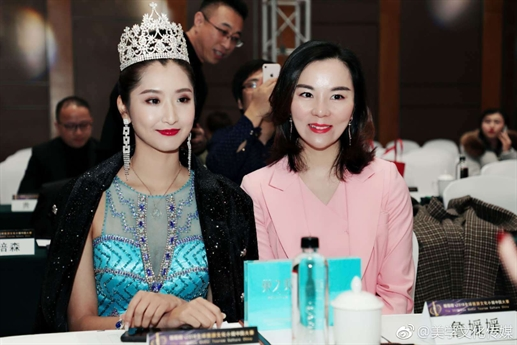 Mới đây, báo chí Trung Quốc đưa tin Tô Nhật Mạn - Hoa hậu Du lịch Trung Quốc bị ung thư dạ dày giai đoạn cuối.