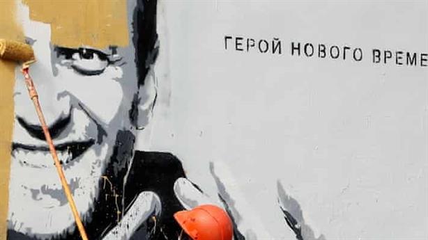 Lý do 49 web liên quan Navalny và đồng minh bị chặn