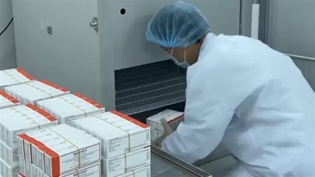 Việt Nam ký 3 hợp đồng chuyển giao công nghệ vaccine COVID-19