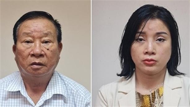 Sai phạm tại Bệnh viện Tim Hà Nội:Bắt thêm 2 bị can
