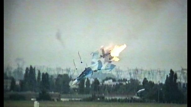 Su-35 Nga rơi xuống biển khi làm nhiệm vụ