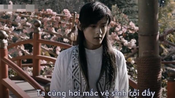 Sau Tây Du Ký, Thiên Long Bát Bộ cải biên phản cảm