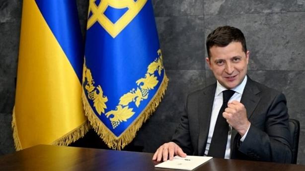 Ông Zelensky ngợi ca 'Những thành công rực rỡ của Ukraine'