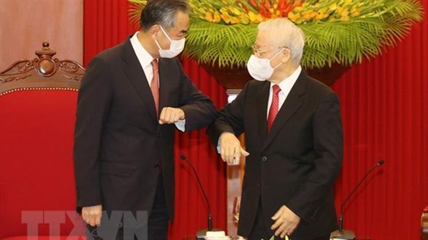 Tổng Bí thư tiếp Ngoại trưởng Trung Quốc Vương Nghị