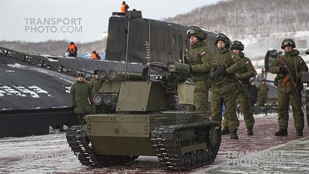 Đội quân robot Nga tại Zapad-2021 khiến Mỹ e ngại