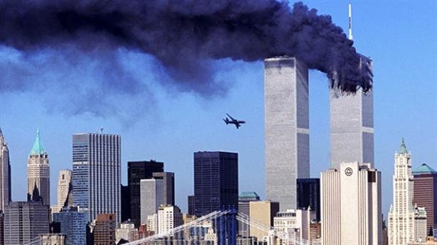 11/9: Tiêm kích Mỹ không vũ khí chặn máy bay khủng bố