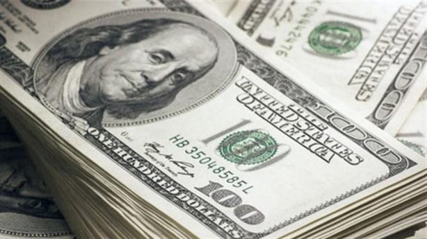 Mỹ gánh núi nợ 28,5 nghìn tỷ USD, sẽ lại nâng trần?