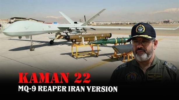 Israel cáo buộc Iran 'xuất khẩu khủng bố trên không'