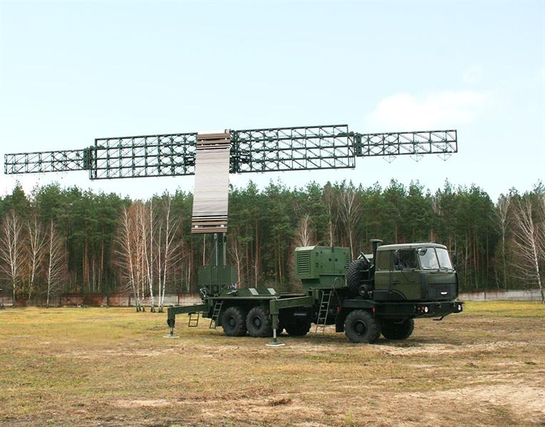 Ủy ban Quân sự-Công nghiệp Nhà nước Belarus cho biết: \