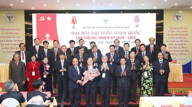 Hội nghị toàn quốc đội ngũ trí thức KH-CN Việt Nam