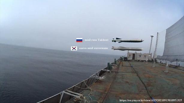 Tên lửa chống hạm siêu thanh Hàn có yếu tố Yakhont Nga?